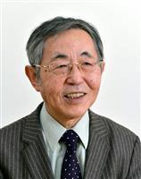 【正論】持続可能な社会つくる歴史観を 社会学者、関西大学東京センター長・竹内洋