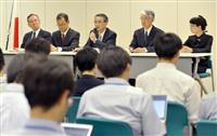 【話の肖像画】原子力規制委員会前委員長・田中俊一(2)飯舘村で手探りの除染活動