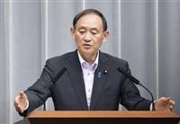 菅義偉官房長官「政府として責任持ち対応」学校のクーラー設置の支援