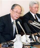 日銀元総裁、松下康雄氏が死去 超低金利政策を導入