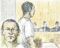 【衝撃事件の核心】茨城女子学生はなぜ命を奪われたのか 14年越しに被告が話した理由 判…