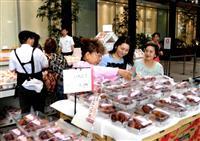 「商談会」改革、信頼築く 朝倉地域の農産品が都内百貨店に進出