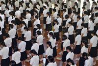長崎・佐世保の高1女子殺害から4年 全校集会で1100人黙祷