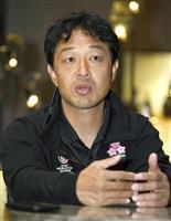 【ラグビー】岩渕健輔総監督「実力通り」7人制W杯閉幕から一夜明け