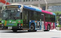 【東京五輪】都営バスに大会マスコットラッピング 運行開始