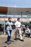 【東京五輪】野球の稲葉篤紀監督らが福島視察 開幕2年前で