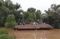 ダム決壊し100人超が行方不明 ラオス南部、数人死亡