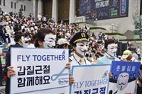【世界を読む】今度はアシアナ航空 韓国で続く航空会社トラブル