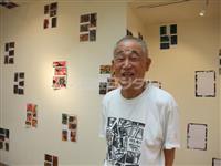 【正木利和のスポカル】「僕の作品をスティングが…」79歳美術家、堀尾貞治のあたりまえの…