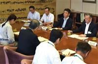 【西日本豪雨】JR運休で岡山の沿線自治体が連携