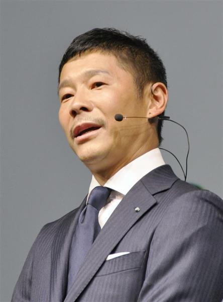 「ZOZOTOWN」の前澤友作社長