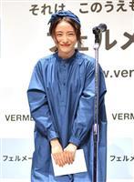 【動画】「フェルメール展」2019年2月16日から大阪市立美術館で開催 「恋文」大阪展…