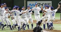 【アマ野球】大阪北部地震の復旧作業に従事「会社あっての野球部」…大ガス、息詰まる展開制…