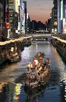 【動画】天神祭「どんどこ船」…にぎやかに道頓堀を巡航