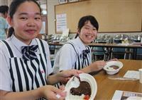 栃木・矢板の高校生考案「やいた黒カレー」(仮) 試作品完成 特産リンゴ使用