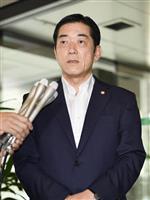 【西日本豪雨】両陛下、愛媛県知事から被害説明お受けに