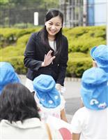 西日本豪雨にお気遣い 佳子さま、馬術競技ご観戦
