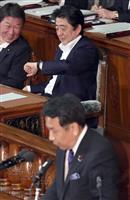 【野党ウオッチ】「一人も閣僚のクビ取れず…」今国会、野党の戦果ゼロ? 立憲民主と国民民…