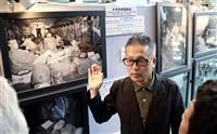 「占領の実態も知って」 長崎の追悼平和祈念館で写真展