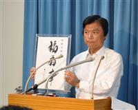皇居前で福岡の食発信 レストラン「福扇華」11月21日開業 農産品の販売コーナーも