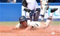 【高校野球東東京大会】関東一、小山台 劇的4強