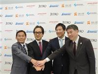 【東京五輪】スポーツ産業の海外展開で官民スクラム 15兆円市場へ