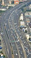 高速渋滞、3年連続トップは「中国池田-宝塚IC間」…昨年お盆の高速道 国交省集計