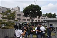 【オウム死刑執行】「粛々とやって」「いやでも記憶に残る事件」 仙台拘置所周辺に緊張
