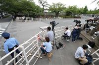 【オウム死刑執行】東京拘置所前で警察官ら警戒 「今後も事件の検証を」の声