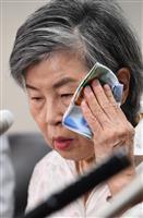 【オウム死刑執行】高橋シズヱさん「被害はまだ続いている」