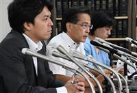 【オウム死刑執行】「死刑執行強く支持」犯罪被害者支援弁護士らが声明