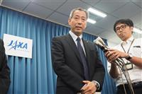 【文科省汚職】川端和明容疑者逮捕「大変驚いた」 JAXA理事長