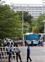 【オウム死刑執行】公安当局は警戒継続