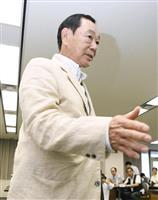 【オウム死刑執行】「宗教が多くの人不幸に」 松本サリン被害の河野さん