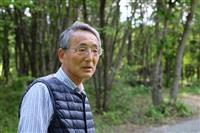 【話の肖像画】原子力規制委員会前委員長・田中俊一(4) 圧力はね返した「透明性」