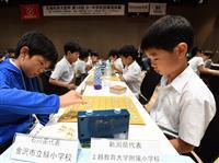 【小・中学校将棋団体戦】新潟県勢、小中とも敗退 「経験を次につなげたい」