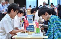 【小・中学校将棋団体戦】「3人が持っている力を出し切った」 東京・麻布中が決勝大会進出…