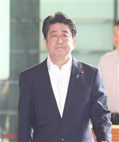8月に北方領土へ調査団、安倍晋三首相が表明 日露共同経済活動で