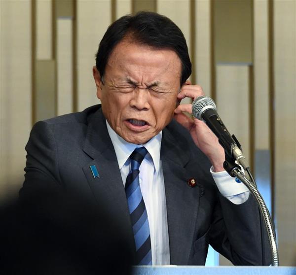 自民党総裁選】麻生太郎氏、「大...