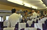 刃物男!!JR東、宮城県警など新幹線で対応訓練
