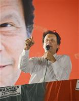 パキスタン野党PTIが勝利宣言 カーン党首「歴史的な選挙」 軍と蜜月、反腐敗で支持拡大