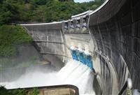 【関西の議論】市街地至近のダム、新たな観光名所となるか 京都・宇治「天ケ瀬ダム」