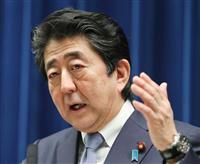 安倍首相が8月2日に宮城県視察 東日本大震災
