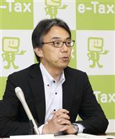 「不公平感のない課税を」 松本・熊本国税局長が着任会見