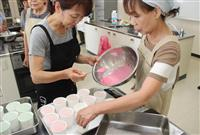 芋粥、冷えてます 敦賀でスイーツ試作、8月4日のイベントで無料提供 福井