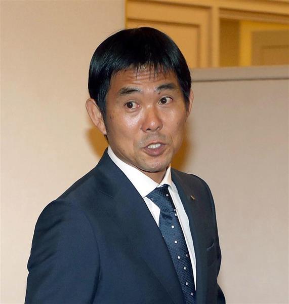 【サッカー日本代表】28日にJヴィレッジ視察 森保一新監督、J1も