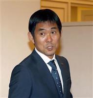【J・今節のツボ】森保ジャパン船出、初視察先の仙台-C大阪は熱い試合に