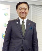 【東京五輪】神奈川県の黒岩祐治知事、会場借用短縮を要望 森喜朗会長「支障ないようにしたい」
