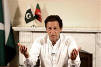【パキスタン総選挙】「親中国」路線維持へ 勝利のPTI党首「中国から学びたい」