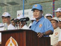 【カンボジア総選挙】「野党解体」選挙に是非 欧米は支援停止、日本は…